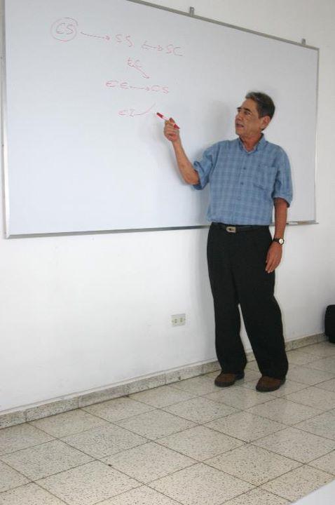 Aquiles Montoya